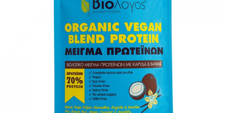 Πρωτεΐνη Βιολόγος – Γνώρισε Το Νέο Αγαπημένο Σου Προϊόν