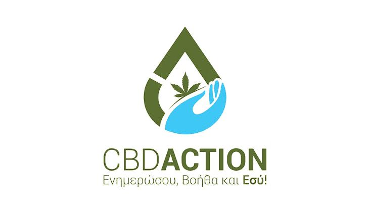 CBD Action: Η Εθελοντική Ομάδα Που Δρα & Ενημερώνει «Φυσικά»