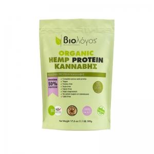 Organic Hemp protein 500g
