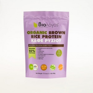 Organic Brown Rice Protein 500g