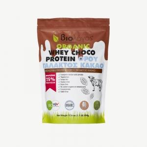 Organic Whey Protein Choco 500g
