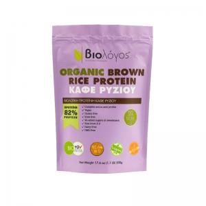 Organic Brown Rice Protein 500g